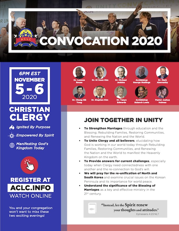 aclc convocation jpeg