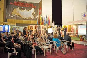 Africa Day celebration in the Russian Hall of the Peoples