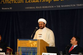 Imam Mohammad Ali Elahi, founder of the Islamic House of Wisdom