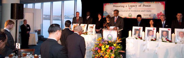 UPF Secretary-General Tageldin Hamad calls for a moment of silence