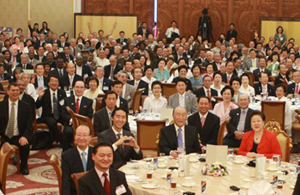Delegates of the International Leadership Conference Gather n Korea