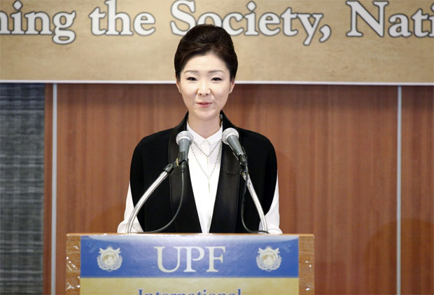 Dr. Sun Jin Moon, Chair, Universal Peace Federation